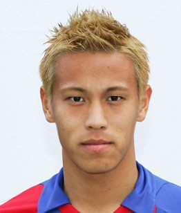 Related Pictures keisuke honda pictures japan s world cup team return
